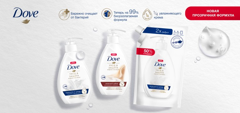 Как правильно очищать сухую кожу
