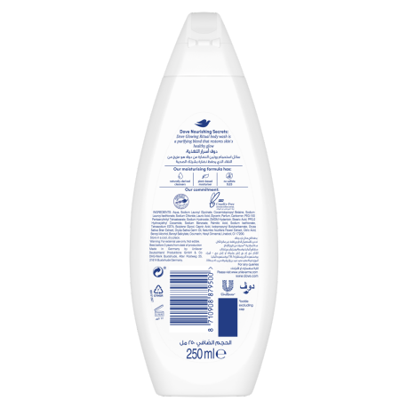 PNG - Dove Body Wash Glowing 250ml