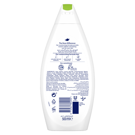 PNG - Dove Body Wash Refreshing 500ml