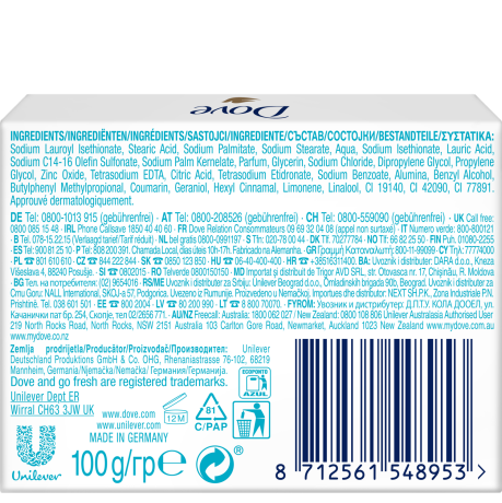 PNG - Dove_Bar Go Fresh Restore_BOP_100G_8712561548953_PL