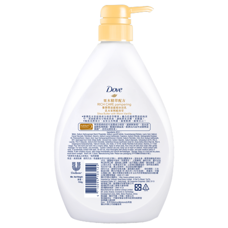 PNG - DOVE PAMPERING COCONUT BODY WASH 12X750G
