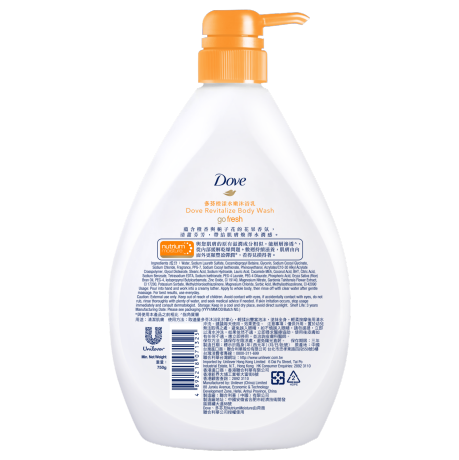 PNG - Dove_Revitalize BW_750g