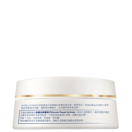 PNG - Dove Intensive Repair TMT Mask BOP 200ml 4710094106439 China HKTW