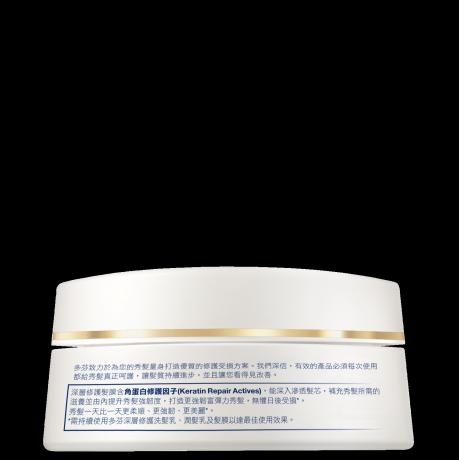 PNG - Dove Intensive Repair TMT Mask BOP 200ml 4710094106439 China HKTW