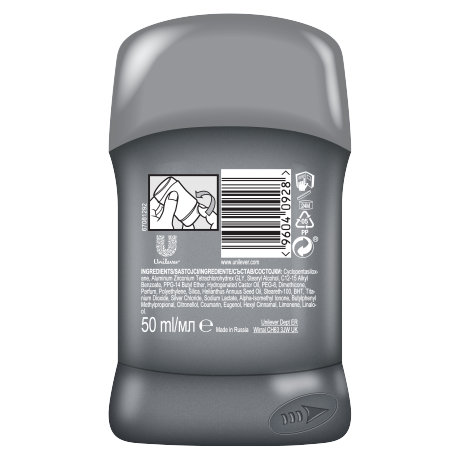 PNG - DOVE MEN+CARE SILVER CONTROL STICK ANTI-PERSPIRANT
