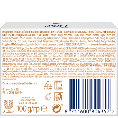 PNG - Dove Beauty Cream Bar Purely Pampering Shea Butter