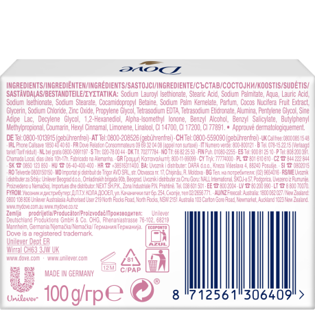 PNG - Dove_Bar Purely Pampering Coconut Milk_BOP_100G_8712561306409_PL