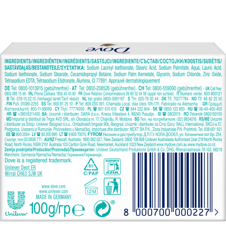 PNG - Dove_soap bar Pure&sensitive_FOP & BOP_100 Gr_8000700000227_ES