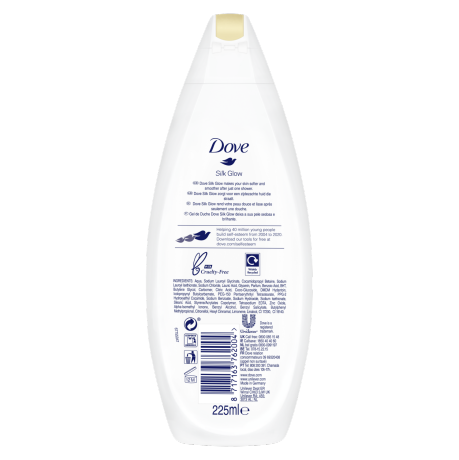 PNG - Dove BW 225ml Softening Silk