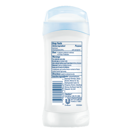 PNG - Dove Invisible Solid Antiperspirant Deodorant Bloom 2.6 oz