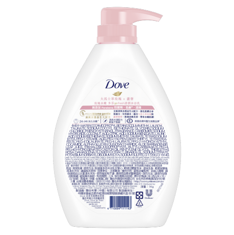 PNG - Dove Go Fresh Rose