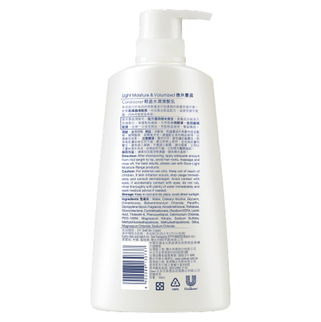 PNG - Light Moisture & Volumized Conditioner back
