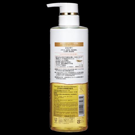 PNG - Dove Rich Moisture Shampoo 480g BOP