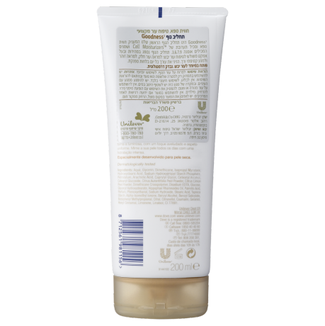 PNG - Dove body lotion Goodness 3 200 BOP