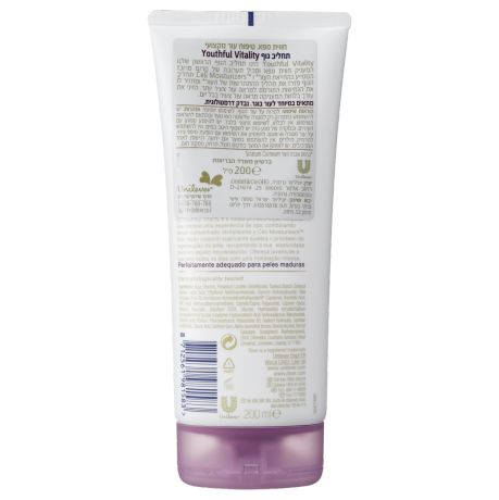 PNG - Dove body lotion Youthful Vitality 200 BOP