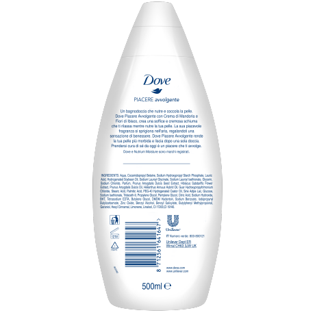 DOVE Almond Cream & Ibuscus flowers Bath btl BOP 500ml 8712561641647 I