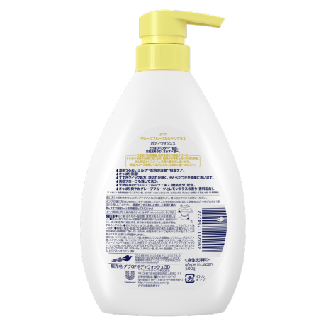 PNG - ダヴ ボディウォッシュ グレープフルーツandレモングラス ポンプ < 500g