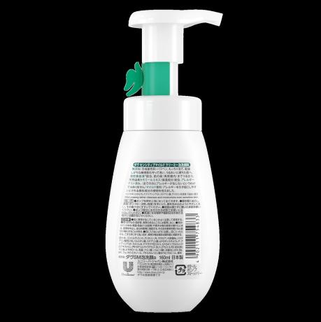 PNG - Dove Sensitive Face Wash 160Ml