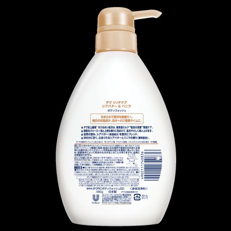 PNG - Dove bodywash richcare shea butter & vanilla pump 480G