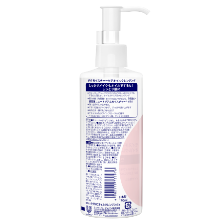 Dove_Moisture Oil Cleansing_170ml