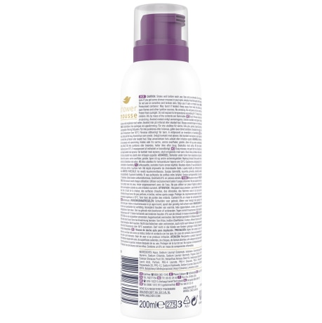 PNG - Dove SHOWER FOAM Acai Oil 200 ML