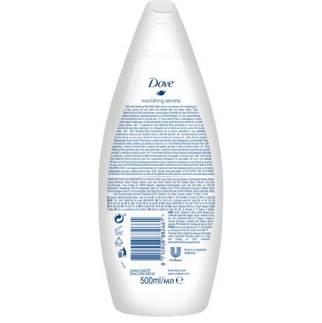 PNG - Dove Body Wash Secrets Coconut Oil 500 Ml