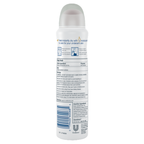PNG - Antiperspirant Deodorant Caring Coconut