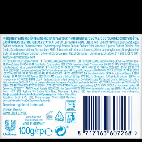 PNG - Dove Bar Gentle Exfoliating BOP 100G 8717163607268 PL