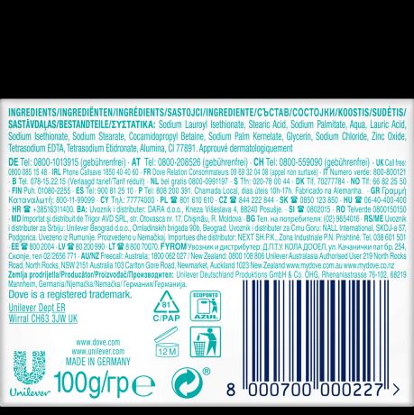 PNG - Dove_soap bar Pure&sensitive_FOP & BOP_100 Gr_8000700000227_ES