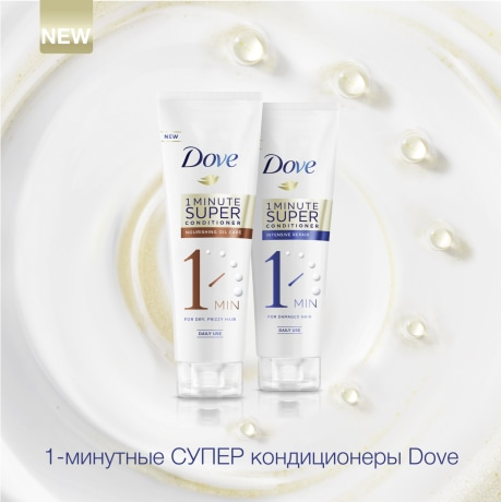 PNG - DOVE 1 Minute Super Conditioner Intense Repair