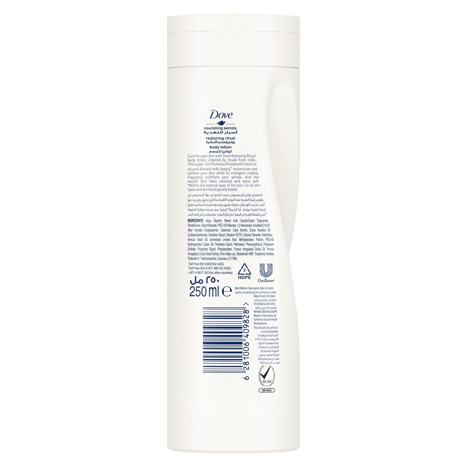 Dove Body Lotions Our Best Body Lotion Dove