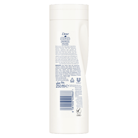 PNG - Dove Bottle Avocado 250Ml