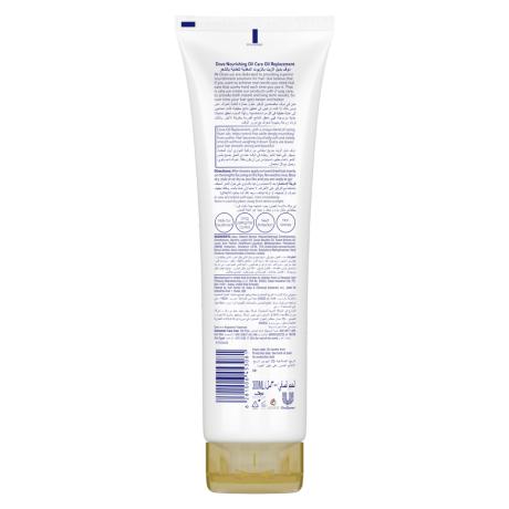 PNG - DOVE NUTRI OIL OIL RPLMNT CRM 12X300ML