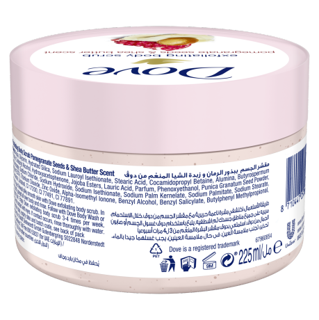 PNG - Dove Pomegranate Seeds & Shea Butter Scent-Jar-225ml