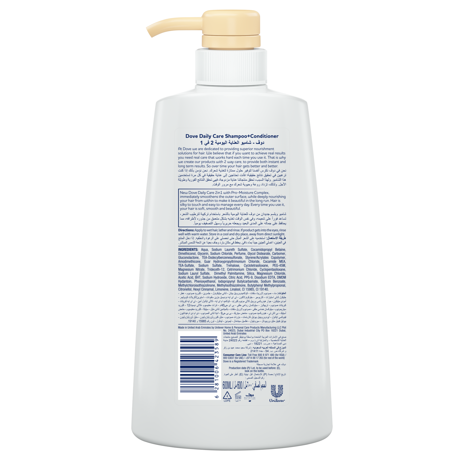 Dove Shampoos Find Your Perfect Shampoo Match Dove