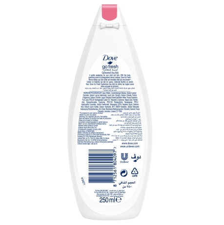 PNG - Dove_Revive_250ml_BOP_8712561804097_Gulf