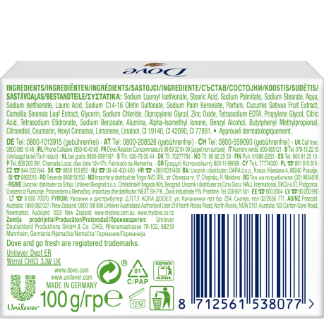 PNG - Dove_Fresh Touch Beauty Creme Bar BOP_100g_8712561538077_SE