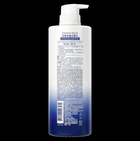 PNG - Dove Intensive Repair SH Shampoo 700g