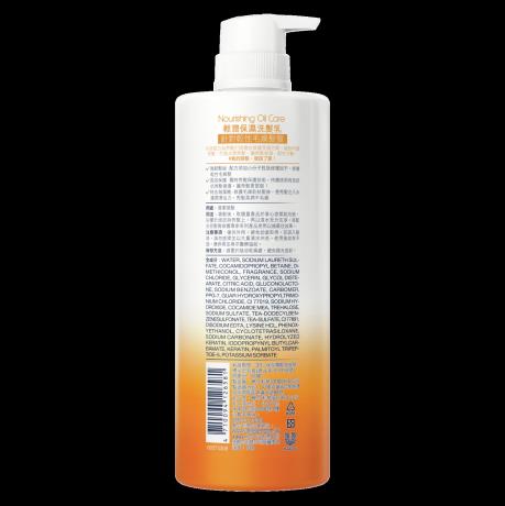 PNG - Dove Nourishing Oil SH Shampoo 700g