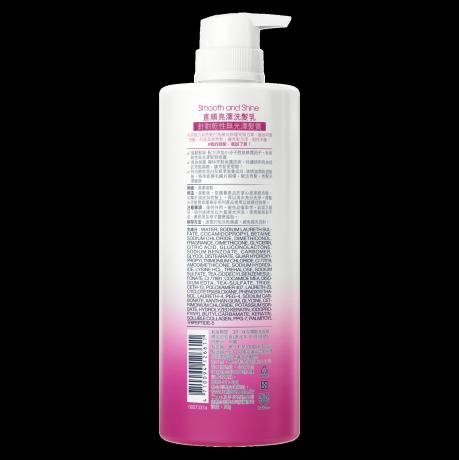 PNG - Dove Smooth Shine SH Shampoo 700g