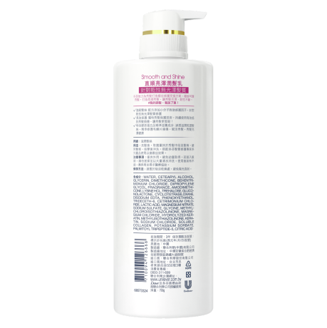 PNG - Dove Smooth Shine CD Conditioner 700g