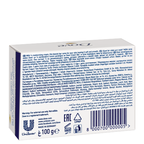 Dove_Original Cream Bar_100gr_8000700000005_TR