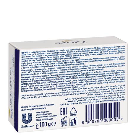 Dove_Original Cream Bar_100gr_8000700000005_TR